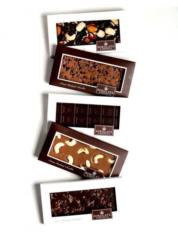 5 No Added Sugar Chocolate Bars 100g [#17-30]