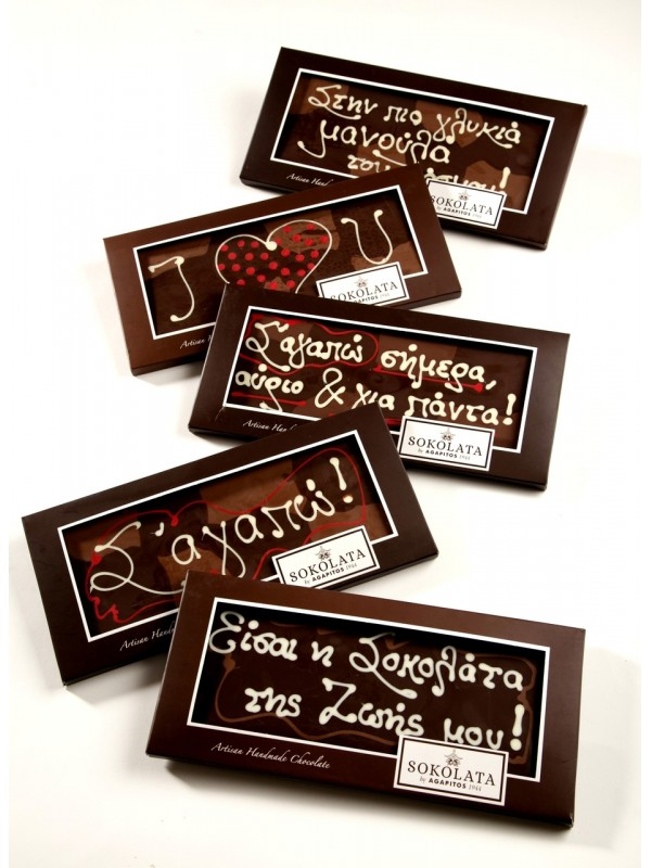 5 Giant Chocolate Bars 150g With Message/Wish OF Y...