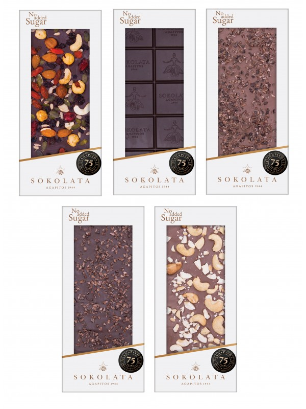 5 Σοκολάτες Χωρίς Πρόσθετη Ζάχαρη 100g [#17-30]